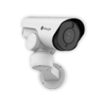 LPR 12x H.265+ Mini PoE PTZ Bullet Network Camera